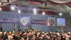 حمله طالبان به جرگه صلح در کابل