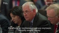 Санкції залишаться, поки Росія не піде з України – Тіллерсон (відео)