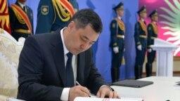Садыр Жапаров. 5-май, 2021-жыл.
