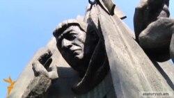 Այսօր Եղիշե Չարենցի մահվան 75-րդ տարելիցն է