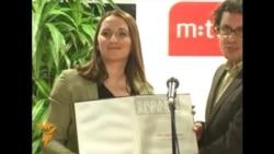"""Nagrada """"Srđan Aleksić"""" Tini Jelin Dizdar"""