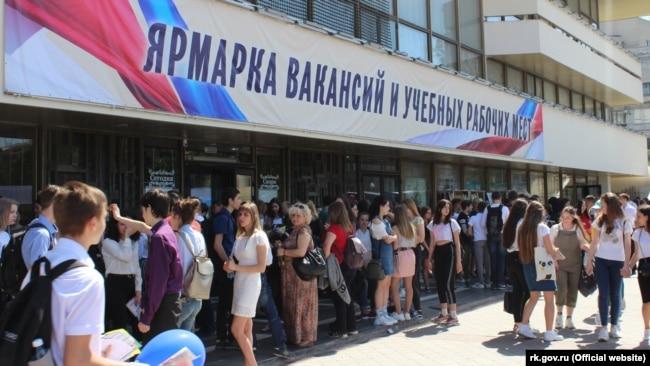 Ярмарка вакансий в Симферополе, май 2019 года. Архивное фото