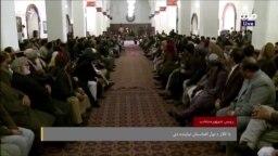 سخنرانی اشرف غنی در مورد اعلام نتایج انتخابات ریاست جمهوری