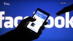Утечка данных затронула 87 миллионов пользователей - Facebook