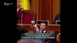 """""""Vă rog foarte mult să nu-mi puneți portretele"""", primele declarații ale președintelui Ucrainei"""