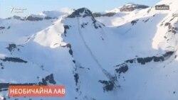 Голяма лавина падна на писта в Швейцария