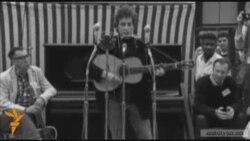 Բոբ Դիլանը՝ «Ազատության երգիչը», ոգեշնչել է Հախվերդյանին