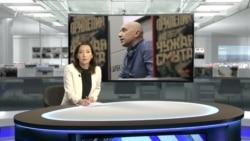 СБУ возбудила уголовное дело против Прилепина