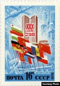 Marcă poștală sovietică - 30 ani de la formarea CAER (1979)