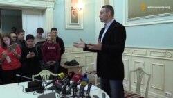 Кличко запропонував Березі роботу в мерії