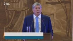 Атамбаев об окружении Назарбаева