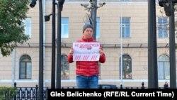Одиночный пикет в Москве, 4 сентября 2021 года