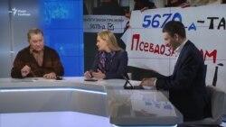 Українська мова: розгляд законопроекту в другому читанні та суперечки