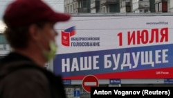 Петербурда Русия конституциясен үзгәртү турында тавыш бирүгә өндәмә
