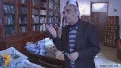 Գրողն ու իր իրականությունը. Գրիգոր Ջանիկյան