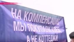 Оренбург вышел на бой за коммуналку