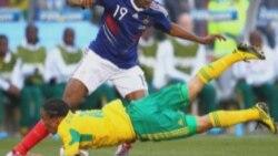 Франция и ЮАР за бортом чемпионата мира