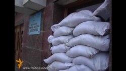 Будівлю Кіровоградської облдержадміністрації готують до штурму