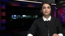 «Ազատություն» TV լրատվական կենտրոն, 15-ը ապրիլի, 2015թ․