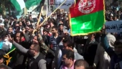 Afghan Protesters Blame Government For Kunduz Violence