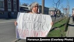 Пикет в поддержку Дмитриева