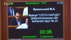 Порошенко Шуфричу: «Мене не цікавить думка окупаційної платформи» – відео