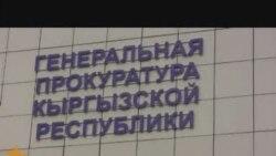 Э.Сатыбалдиев:Кыргызстан-правовое государство