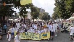 В Одессе маршировали в вышиванках и с крымскотатарской тамгой (видео)
