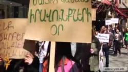 Կանանց իրավունքները Հայաստանում «ամենևին էլ պաշտպանված չեն»