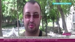 Опубликованы переговоры сепаратистов о крушении «Боинга» MH17