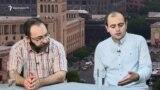 «Տեսակետների խաչմերուկ» Հրանտ Տեր-Աբրահամյանի և Լևոն Մարգարյանի հետ. 31.05.2018