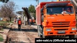 Саки: ремонт одной из улиц