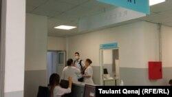 Qendra e Mjekësisë Familjare në Deçan