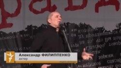 Марш правды: Александр Филиппенко