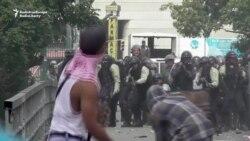 Venezuelan Police Fire Tear Gas At Antigovernment Protesters