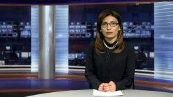 «Ազատություն» TV լրատվական կենտրոն, 11-ը դեկտեմբերի, 2015թ․