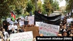 ავღანელი ლტოლვილების საპროტესტო გამოსვლა თალიბანის წინააღმდეგ გაეროს ოფისის წინ თეირანში, 2021 წლის 15 აგვისტო