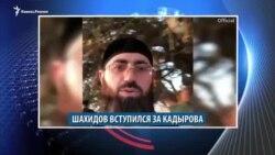 Видеоновости Кавказа 24 октября
