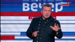 Воскресный вечер с Владимиром Соловьевым от 04,02.2018