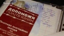 Во Львове написали более 150 писем политзаключенным Кремля (видео)