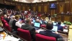 ԱԺ-ն բոլոր երկրների խորհրդարաններին կոչ արեց ճանաչել և դատապարտել Հայոց ցեղասպանությունը