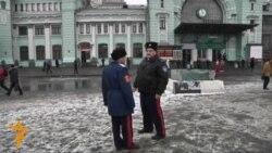 Мәскәү урамнарында казаклар кизү тора башлады