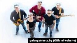 Galasy ZMesta гуруҳи солистлари.