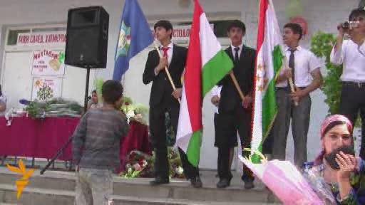Занги камолот дар макотиби Душанбе