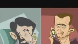 کارتون بشار اسد و احمدینژاد