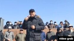 Тазоҳуроти тарафдорони Раимбек Матраимов дар шаҳри Ӯш, 28-уми феврал, 2021.