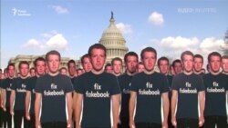 «Fix fakebook»: на Капітолійському пагорбі вирізані фігурки знущаються над Цукербергом (відео)