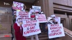 Многодетные матери объявили молчаливую голодовку