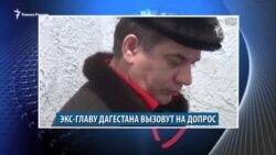 Видеоновости Кавказа 3 июня