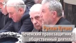 Конференция, которая разозлила Кадырова